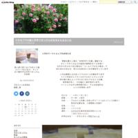 4月のミヤカグ終了しました。 - 小さなバラの庭と手作りせっけんのなちゅらるらいふ