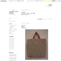 遠藤素子陶器 - nagi