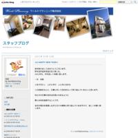 ☆インスタグラム~instagram~☆ - スタッフブログ