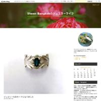 アントレゾ春夏のコレクションショップチャンネル放送のお知らせ - Sheen Bangkokのジュエラーライフ