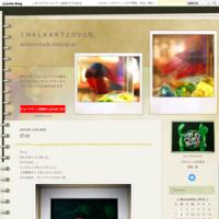 ヘナ、ジャグアのホームページ、 - CHALKARTと日々と私