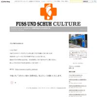 リコスタコラム更新!!その20 - フスウントシューカルチャー浅草本店からのお知らせ