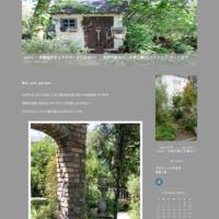土日はオープンガーデン開けてます - natu     * 素敵なナチュラルガーデンから~*     福岡で庭造り、外構工事(エクステリア)をしてます