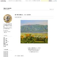 中島たかじ ホームページ 第二弾の掲載について - 中島たかじ 絵の世界2