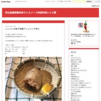 お野菜たっぷりビビンバ丼 - 相生産業国賓味彩タレ&ソース時短料理レシピ集