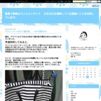 いつもの、歯槽膿漏対応重曹炭アセス口腔洗浄器の記録その2 - 質素で素敵なマンションライフ  日本文化を満喫しつつ生涯働くことを目指しています。