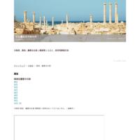 シャトーカミヤ旧醸造場施設(茨城県 牛久市)アクセス・見学のしかた - 近代文化遺産見学案内所