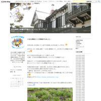 事務所移転のお知らせ - 北九州商工会議所戸畑サービスセンターブログ
