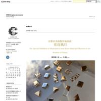 7月のイベント&個展 - CHICCA glass accessory