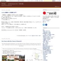 2019.10.4ライブ開催!「命の大切さを謳う」 - NPO法人  motherboard 2011「日本の道」