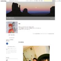 楽しい事   つまんない事 - 勝己竜寺ブログ