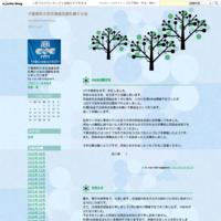 千葉商科大学北海道支部札幌OB会