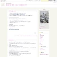 ブログ引っ越しました! - 雨の夜にも星~横浜 大倉山 すばる鍼灸院のブログ