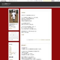 GW 前半 - nines編集部ブログ