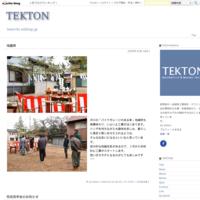 木工教室のお知らせ - TEKTON
