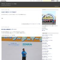 ブログ引越しのおしらせ - NPO法人 北九州ウオーキング協会