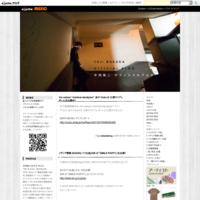 エキサイトブログありがとう - 中田裕二オフィシャルブログ