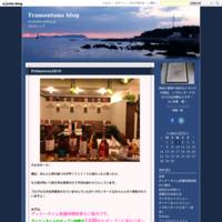 DOMANI - Tramontana blog