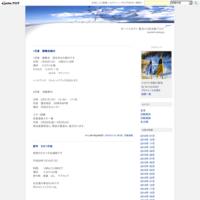 3月度 集会案内 - ボーイスカウト 豊田24団活動ブログ