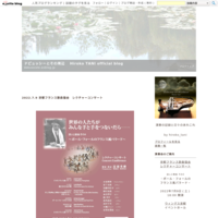 2018.10.13 ドビュッシー 創作の軌跡 ~ベルク、シェーンベルクとの比較~ - ドビュッシーとその周辺  Hiroko TANI official blog