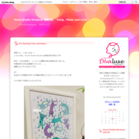Vocal Studio Divaluxe 大和校、湘南台校 ''Song , Music and  Love ''