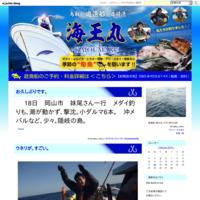 いい凪でしたね。 - 海王流|鳥取県赤碕の遊漁船「海王丸」