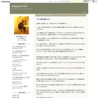 スズメの雛を保護(その2) - mhbgryxxのブログ