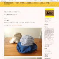 ダイナミックサイクルOPEN - 版画展企画ユニットEQIP→作家Zakka百貨展vol.6 8/20sun-8/30wed(大森)