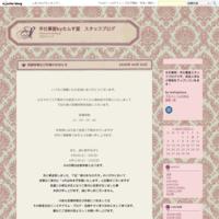 きものクリニック - 手仕事屋byたんす屋 スタッフブログ