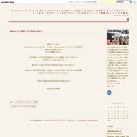 夏休み母娘アフタヌーンティー・プロトコールレッスン① - Michiko's Tea & Protocol-Southern Style Class「紅茶&プロトコールエチケット」「暮らしをデザインするアンティークのあるインテリア」実践Styleで学ぶ教室