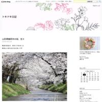 2017 クリスマスリースレッスン - 横浜 鶴見 daily flowers アンジュ