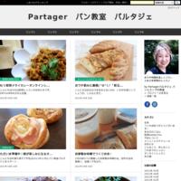 「乾物カレーの日①」ご参加ありがとうございました - Partager パン教室 パルタジェ
