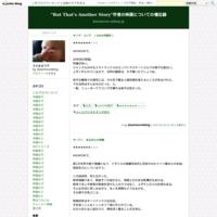 """レジデント - """"area code 072""""作者の映画についての備忘録"""