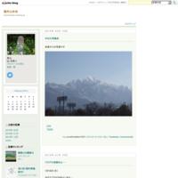 次回の「登ってみねの福井の山は」・・里山中心で - 福井山歩会