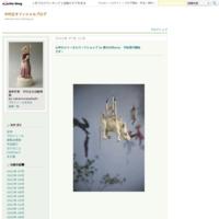 サバイバーは突然に - 中村正オフィシャルブログ