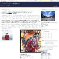 """中国客の『君の名は。』聖地巡礼が起きたのも、岐阜県の地道な取り組みが実を結んだ結果 - ニッポンのインバウンド""""参与観察""""日誌"""