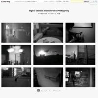 菊鹿ワイナリー - digital camera monochrome Photograhy