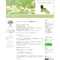 動かなくなったPC - Fragrant Olive Diary