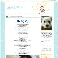 ♪ ダニエル フランセス教会で撮影会~(^_-)-☆ ♪ - happy west DANIEL story