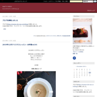 秋の特別レッスン☆お知らせメール - nao's voice