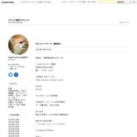 ヤバいぞ!ヤバいぞ!札幌市コロナ感染 - スナック琉球クラシック