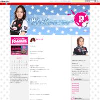 きゅうり…笑 - 小林よしみ P★LEAGUEオフィシャルブログ