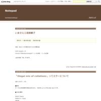 MySQLの自動バックアップ - Notepad