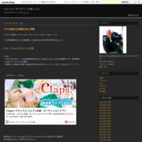 コミケット95情報 - コスフォトギャラリー@猫ことら