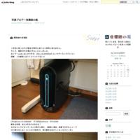 木曽名勝 寝覚ノ床 - 写真ブログー信濃路の風