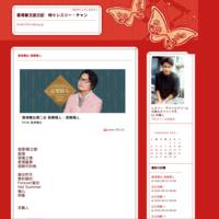 北角 - 香港貧乏旅日記 時々レスリー・チャン
