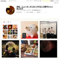 千葉BLACK - 赤坂・ニューオータニのヘアサロン大野ザメイン店ブログ