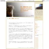 学校・教職員の現在と近未来-榊原禎宏のブログ