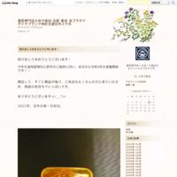 買取専門店大吉今里店-生野 東成 金プラチナダイヤブランド時計古銭切手スマホ