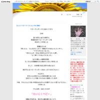 ☆指ヨガボランティアレポート5/20(水)☆ - 和 ~ なごみ ~  高橋 泉